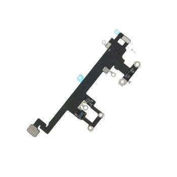 EmcXR-Antenna Module